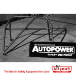 Autopower Race Roll Bar - Audi A4 / S4 2008 - 2015